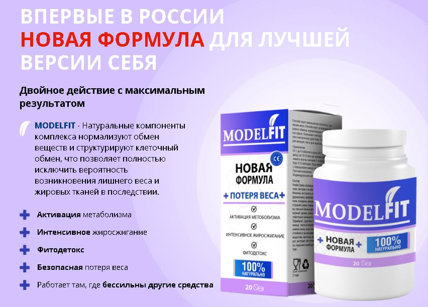 таблетки для похудения эффективные недорогие в аптеке